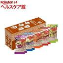 アマノフーズ いつものおみそ汁 5種セットB(10食入)