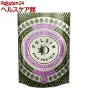 パルサン ブラウンライス プロテインパウダー(250g)【パ...