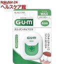 ガム(G・U・M) デンタルフロス40mWAX(1コ入)【ガ...