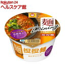マルちゃん 麺ダイニング 担担麺(95g)【マルちゃん】