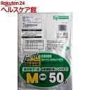大日産業 フレッシュ キッチンパック 保存用ポリ袋 Mサイズ 透明(50枚入)