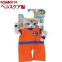 ドラゴンボール 猫用変身着ぐるみウェア 孫悟空(1着)【キャ...