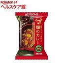 アマノフーズ 畑のカレー ひきわり豆のトマトカレー(1食)【アマノフーズ】