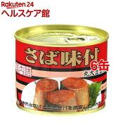 キョクヨー さば味付*6コ(190g6コセット)