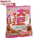 大豆チップス 梅(50g)