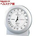 エンペックス スーパーEX高品質 温湿度計 EX-2767(1コ入)【EMPEX(エンペックス)】
