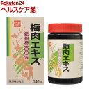 健康フーズ 梅肉エキス 紀州梅100%(540g)【健康フーズ】