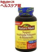 ネイチャーメイド スーパーマルチビタミン&ミネラル(120粒)【nmsk】【ネイチャーメイド(Nature Made)】