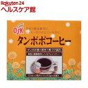 タンポポコーヒー(2g*30袋)