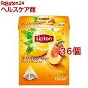 リプトン ピーチ&マンゴー ティーバッグ(12包*36個セット)【リプトン(Lipton)】