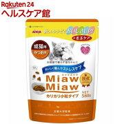 ミャウミャウ カリカリ小粒タイプ ミドル かつお味(580g)【ミャウミャウ(Miaw Miaw)】