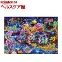 DS-1000-771 星空に願いを・・・(1セット)