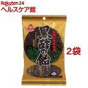 サンコー 黒酢の飴(90g*2コセット)...