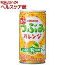 サンガリア つぶみオレンジ(190g*30本入)
