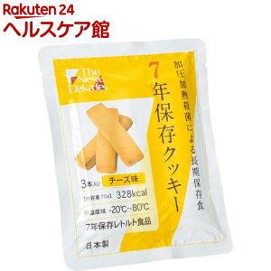 The Next Dekade 7年保存クッキー チーズ味(3本入)【グリーンケミー(食品)】