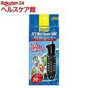 テトラ 26度ミニヒーター 50W 安全カバー付(1コ入)【Tetra(テトラ)】