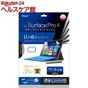 Digio2 Surface Pro 4...