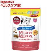 ミャウミャウ カリカリ小粒タイプ ミドル ささみ味(580g)【ミャウミャウ(Miaw Miaw)】