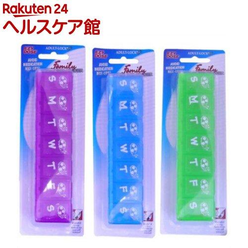 アポセカリー ファミリー7デイピルケース バグ(グリーン・ブルー・パープル)(3コ入)【アポセカリー】