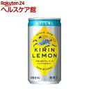 キリンレモン 缶 190ml×30