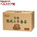 オーサワ 有機熟成三年番茶(36g(1.8g*20包))【オーサワ】