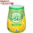 サワデー 気分すっきりレモンの香り(140g)【サワデー】