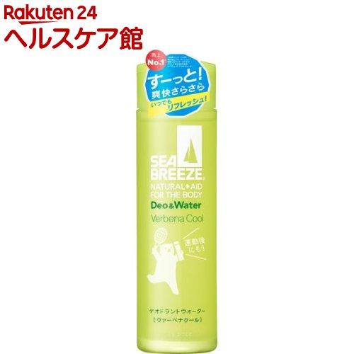 シーブリーズ デオ&ウォーター ヴァーべナクールの香り(160mL)【シーブリーズ】