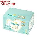 パンパース おしりふき 肌へのいちばん(56枚*6コ入)【パ...