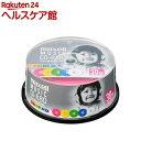 マクセル 音楽用CD-R 80分 カラーミックス(30枚)【マクセル(maxell)】