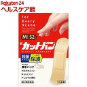 【第3類医薬品】新カットバンA Mサイズ(52枚入)【カットバン】