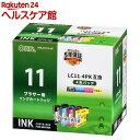 オーム電機 ブラザー互換 LC11-4PK 染料4色 01-4172 INK-B11B-4P(1セット)【オーム電機】