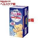 ファーファ ギュッと濃縮超コンパクト粉末洗剤(605g 8コセット)【ファーファ】