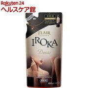 【訳あり】【アウトレット】フレア フレグランス IROKA(イロカ) ドレス アリュールローズの香り つめかえ用(480mL)【フレア フレグランス】