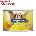 S&W パインアップルスライス缶(4枚入)【S&W】