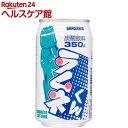 サンガリア ラムネくん(350g*24本入)