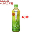 お〜いお茶 ぞっこん(500mL 48本)【お〜いお茶】 ペットボトル