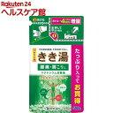 きき湯 マグネシウム炭酸湯 つめかえ用(480g)【きき湯】