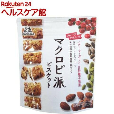 森永製菓 マクロビ派ビスケット フルーツグラノーラ(100g)【森永製菓】