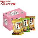 アマノフーズ 小さめどんぶり3種セット(4食入)【アマノフー...