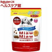ミャウミャウ カリカリ小粒タイプ ミドル まぐろ味(580g)【ミャウミャウ(Miaw Miaw)】