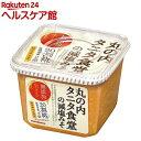 丸の内タニタ食堂の減塩みそ(650g)...