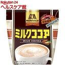森永 ミルクココア(300g)