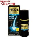 【第3類医薬品】カロヤンプログレEX オイリー(120mL)【カロヤン】