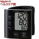 シチズン 電子血圧計 手首式 ブラック CH-657F-BK(1台)【送料無料】