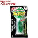 ブレスケア 水で飲む息清涼カプセル ストロングミント(50粒入)【ブレスケア】