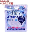 洗たくマグちゃん ブルー(約50g)【マグちゃん】