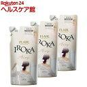 【訳あり】【アウトレット】フレア フレグランス IROKA(イロカ) エアリー イノセントリリーの香り つめかえ用(480mL*3コセット)【フレア フレグランス】