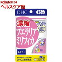 DHC 濃縮プエラリアミリフィカ 20日分(60粒入)【DH...