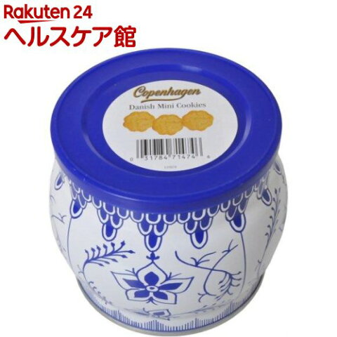 コペンハーゲン ダニッシュミニクッキー(250g)【spts3】【コペンハーゲン】[おやつ]