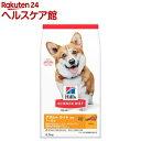 サイエンスダイエット ライト 小粒 肥満傾向の成犬用(6.5kg)
